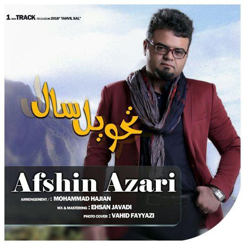 Afshin Azari Tahvile Sal دانلود آهنگ افشین آذری تحویل سال دانلود آهنگ جدید افشین آذری تحویل سال