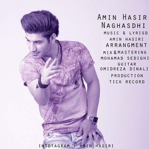 Amin-Hasiri-Naghashi-new-song-.ir