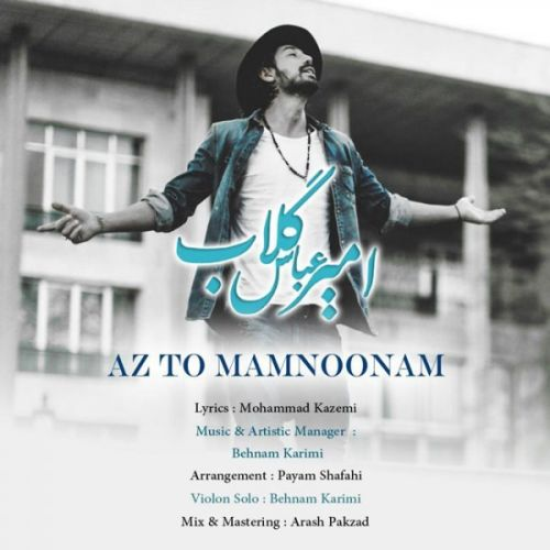 Amir-Abbas-Golab-Az-To-Mamnonam-new-song-.ir
