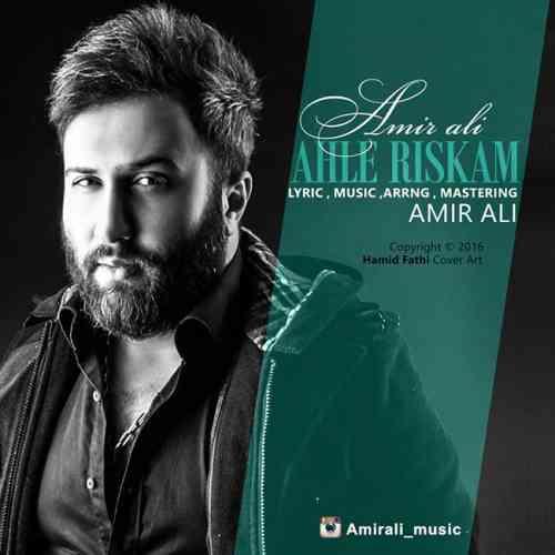 Amir-Ali-Ahle-Riskam
