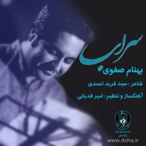Behnam-Safavi-Sarab-new-song-.ir