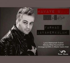 Farhad-Javaherkalam-Havaye-To-newsonge