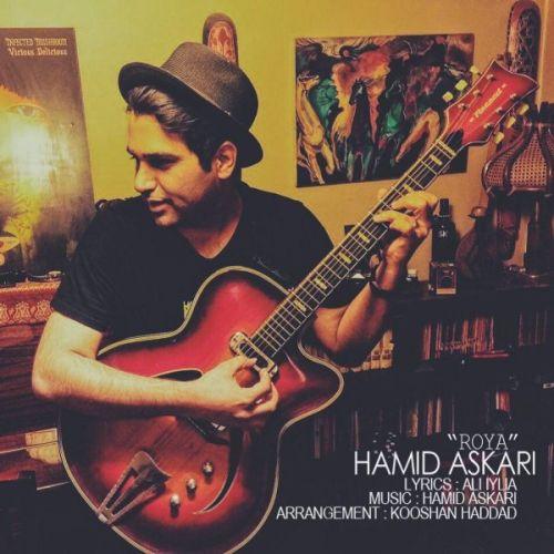 Hamid_حمید-عسکری-رویا