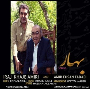 Iraj-Khajeh-Amiri-Bahar-new-song-.ir