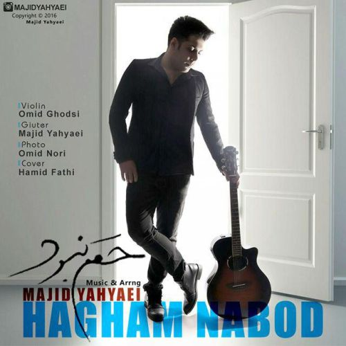 Majid-Yahyaei-Hagham-Nabood_دانلود-آهنگ-مجید-یحیایی-حقم-نبود
