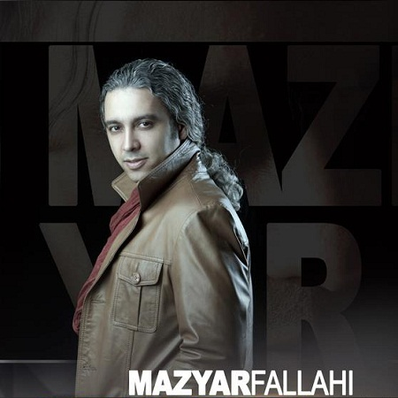 Mazyar-Fallahi_مازیار-فلاحی