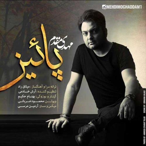 Mehdi-Moghaddam-Payiz_مهدی-مقدم-پاییز