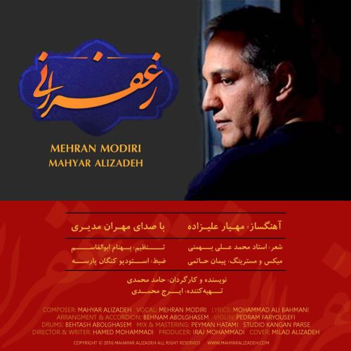 Mehran-Modiri-Zaferani-(Payan)-(Ft-Mahyar-Alizadeh)-new-song-.ir