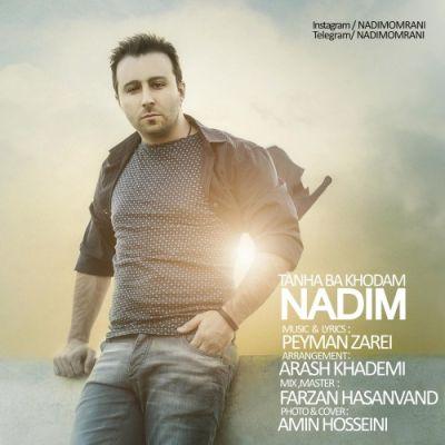 Nadim-Tanha-Ba-Khodam_ندیم-تنها-با-خودم