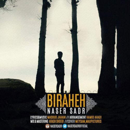 Naser-Sadr-Birahe_ناصر-صدر-بی-راهه