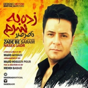 Naser-Sadr-Zade-Be-Saram-newsong
