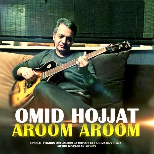 Omid-Hojjat-Aroom-Aroom-new-sog-.ir