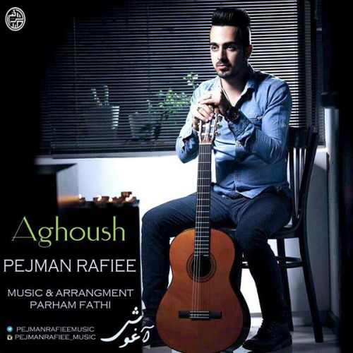 Pejman-Rafie-Ft-Parham-Fathi-Aghoush-new-song-.ir