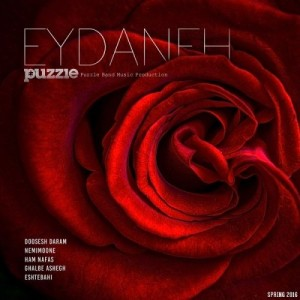 Puzzle Band Eydaneh newsonge 300x300 دانلود آلبوم جدید پازل باند عیدانه