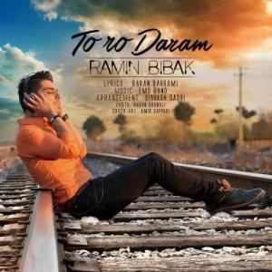 Ramin Bibak Toro Daram new song .ir  300x300 دانلود آهنگ جدید رامین بی باک تو رو دارم