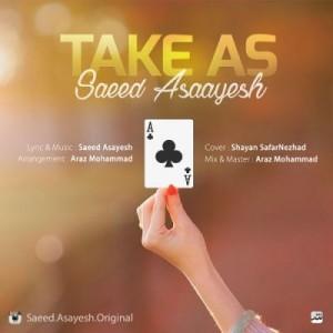 Saeed-Asayesh-Take-As_سعید-آسایش-تک-آس