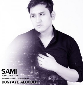 Sami Donyaye Aloodeh newsong 291x300 دانلود آهنگ جدید سامی دنیای آلوده