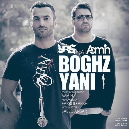 Yas-Boghz-Yani-(Ft-Aamin)_دانلود-آهنگ-یاس-آمین-بغض-یعنی