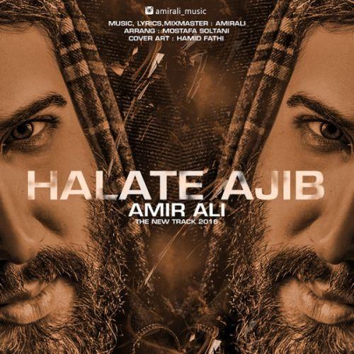 Amir-Ali-Halate-Ajib_امیرعلی-حالت-عجیب