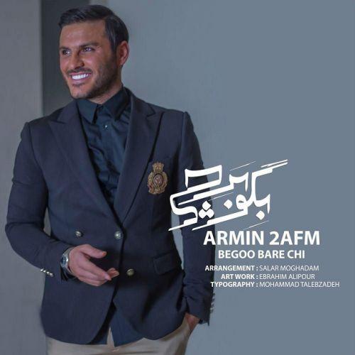 Armin-2AFM-Begoo-Bare-Chi_آرمین-بگو-برا-چی