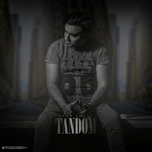 Erfan-Shyger-Tandom_عرفان-شایگر-تاندوم