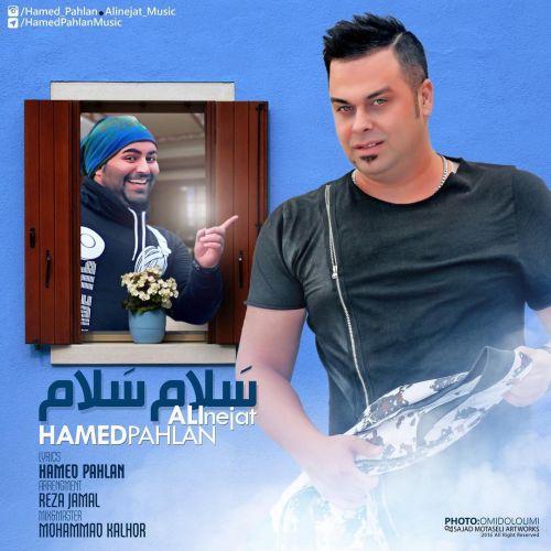 Hamed-Pahlan-Salam-Salam_حامد-پهلان-علی-نجات-سلام-سلام