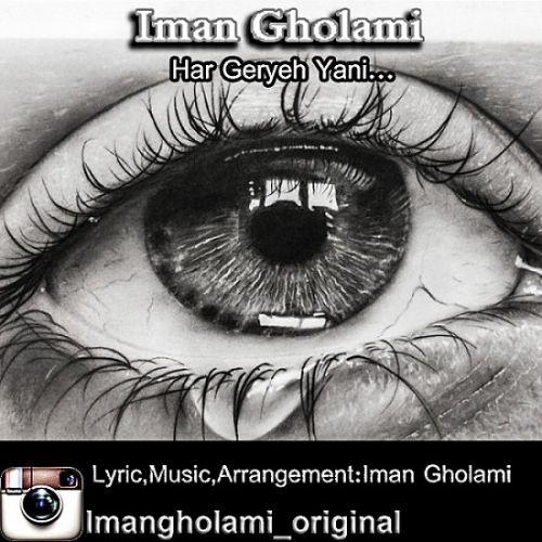 Iman-Gholami-Har-Geryeh-Yani_ایمان-غلامی-هر-گریه-یعنی