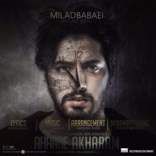 Milad-Babaei-Ahange-Akharam_میلاد-بابایی-آهنگ-آخرم