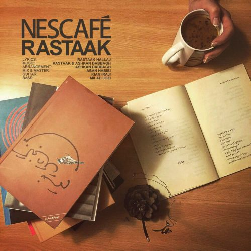 Rastaak-Nescafe_رستاک-نسکافه