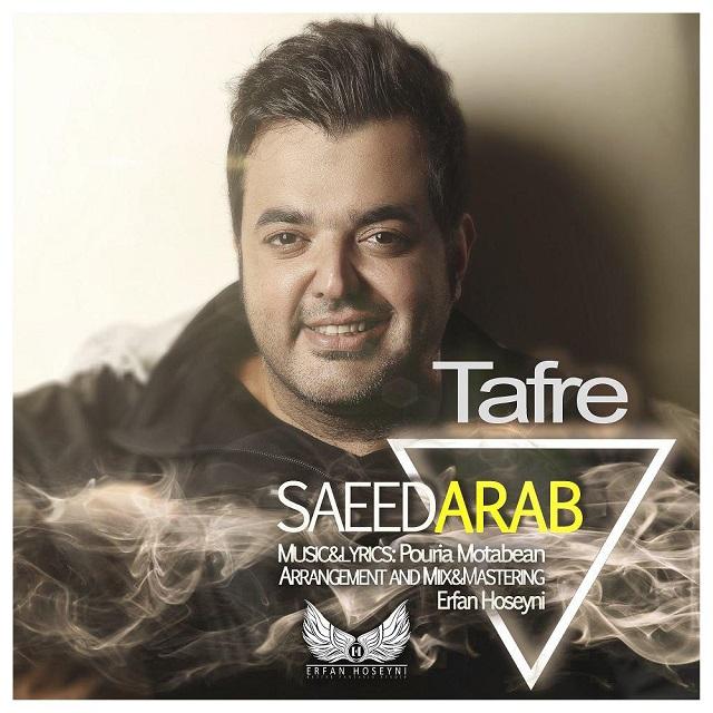 Saeed-Arab-Tafre_سعید-عرب-طفره