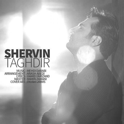 Shervin-Taghdir_شروین-تقدیر