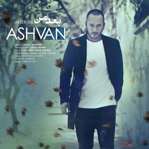 Ashvan-Bade-Man_اشوان-بعد-من