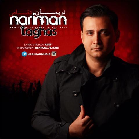 Nariman Taghas نریمان تقاص دانلود آهنگ جدید نریمان تقاص