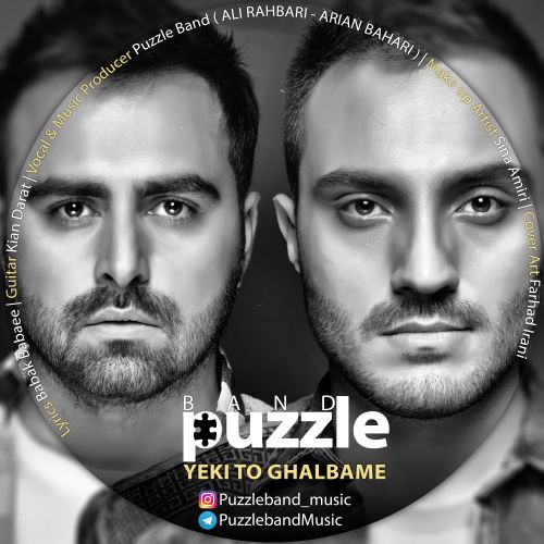 Puzzle-Band-Yeki-Too-Ghalbame_پازل-باند-یکی-تو-قلبمه