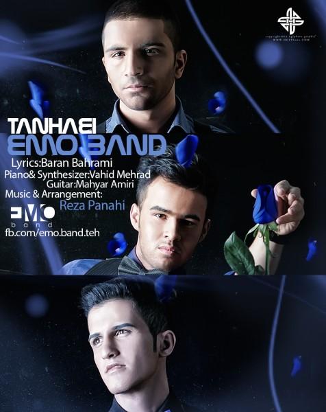emo-band-tanhaei