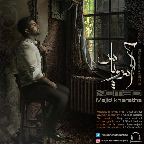 Majid-Kharat-Ha-As-o-Pas_آهنگ-مجید-خراطها-آس-و-پاس