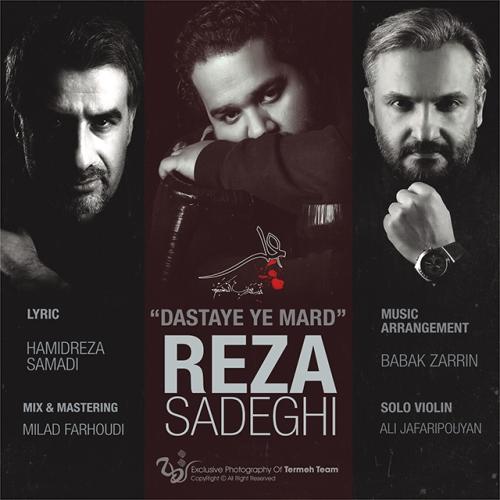 Reza-Sadeghi-Dastaye-Ye-Mard_ رضا-صادقی-دستای-یک-مرد