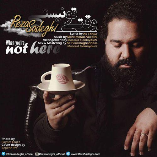 Reza Sadeghi Vaghi To Nisti رضا صادقی وقتی که نیستی دانلود آهنگ جدید رضا صادقی وقتی که نیستی