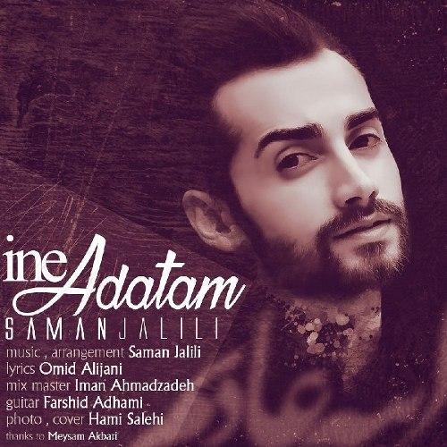 Saman-Jalili_سامان-جلیلی-اینه-عادتم