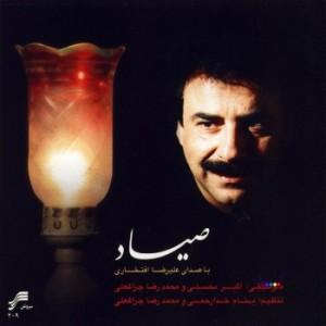 AlirezaEftekhari-Sayad