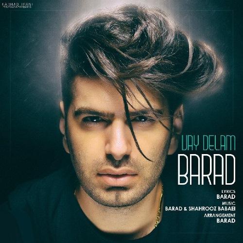 Barad-Vay-Delam_باراد-وای-دلم