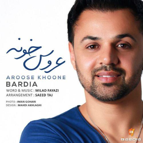Bardia_بردیا-عروس-خونه