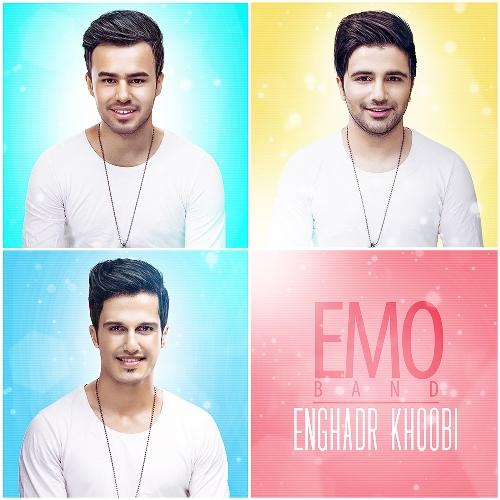 EMO-Band-Enghadr-Khoobi_امو-باند-انقدر-خوبی
