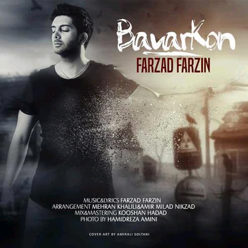 Farzad-Farzin-Bavar-Kon_فرزاد-فرزین-باور-کن