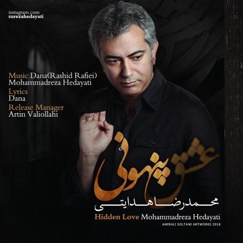 Mohammadreza-Hedayati-Eshghe-Penhooni_محمدرضا-هدایتی-عشق-پنهونی