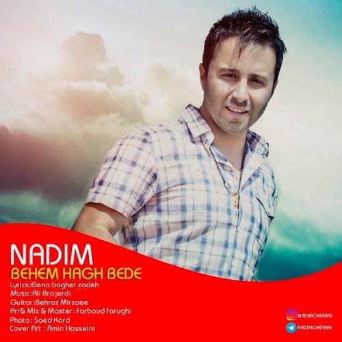 Nadim-Behem-Hagh-Bede_ندیم-بهم-حق-بده