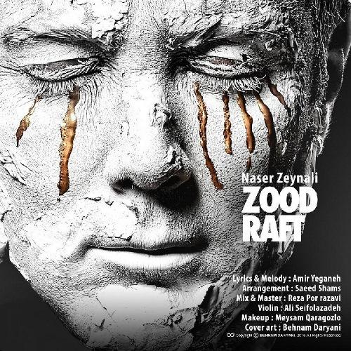 Naser-Zeynali-Zood Raft