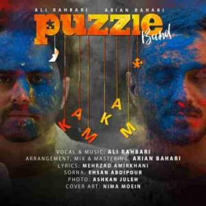 Puzzle-Band-Kam-Kam_دانلود-آهنگ-پازل-باند-کم-کم