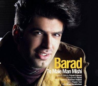 barad_باراد-تو-مال-من-میشی-شاد