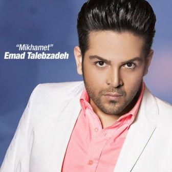 Emad-Talebzadeh-Mikhamet